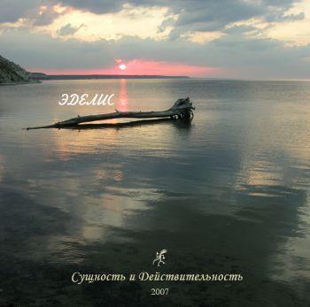 http://edelisworld.3dn.ru/m-44.jpg